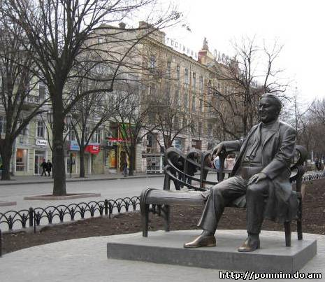 Памятник Леониду Утёсову в Одессе